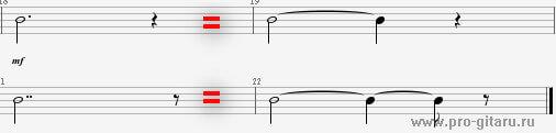 точки (знак нотного письма)