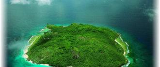 барыкин остров