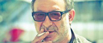 маргулис аккорды курить
